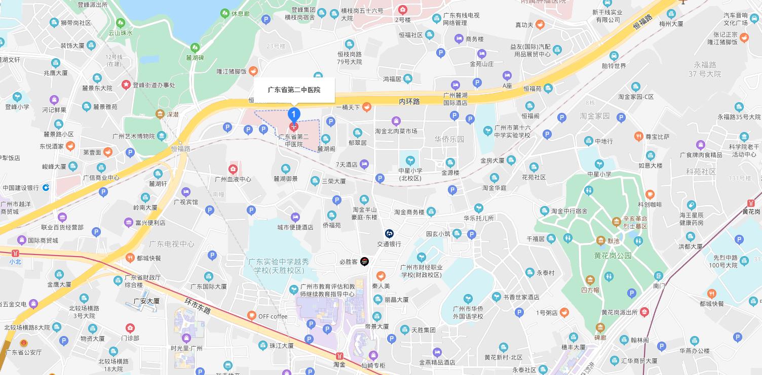 广东省第二中医院地图