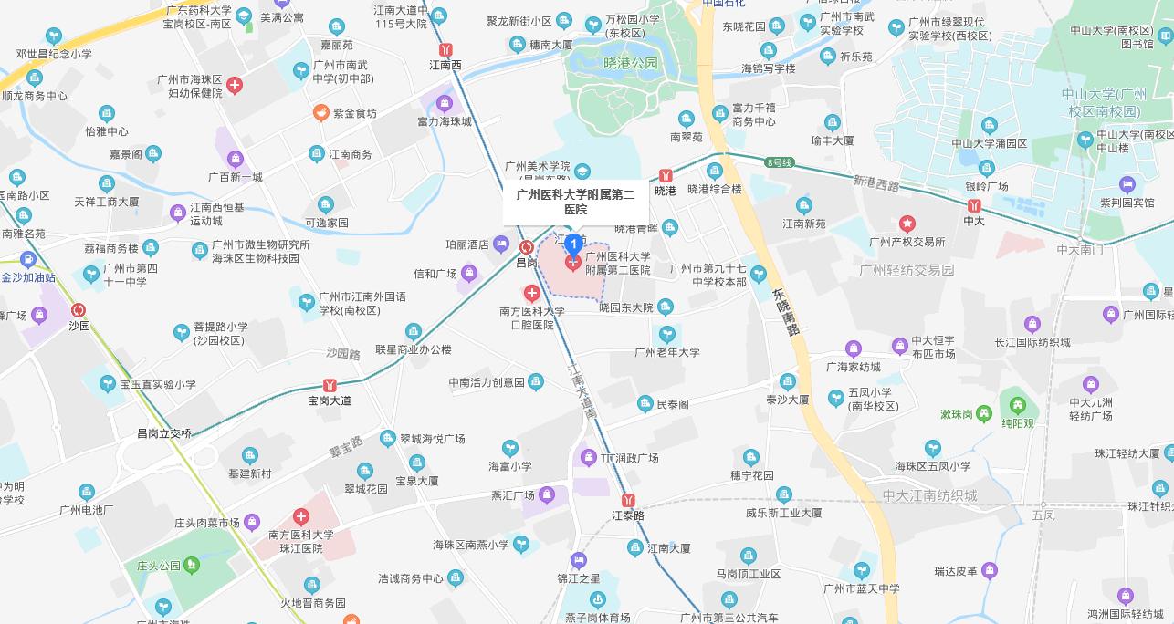 广州医科大学附属第二医院地图