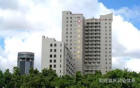 上海市徐汇区中心医院