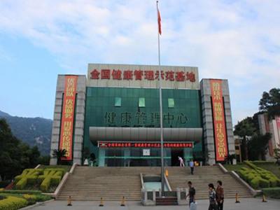 中国人民解放军联勤保障部队第九一〇医院(原180医院)