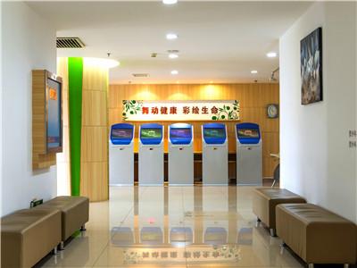 中南大学湘雅三医院景熙门诊部健康管理中心