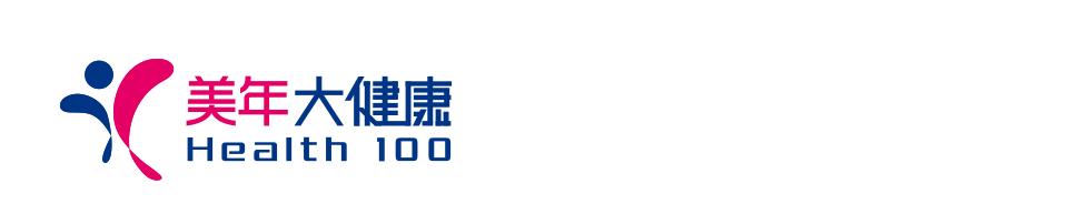 广州美年大健康体检中心(贵宾分院)