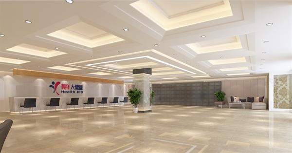 合肥美年大健康体检中心(滨湖分院)