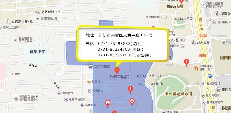 中南大学湘雅二医院体检中心乘车指南