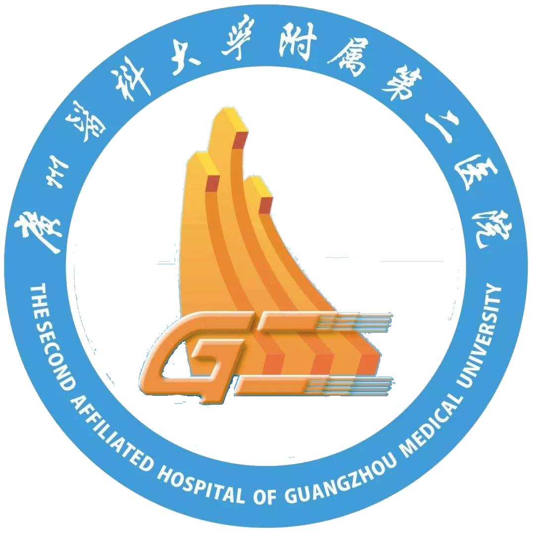 广州医科大学附属第二医院logo