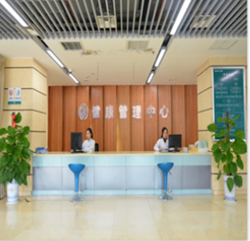 岳阳市二人民医院